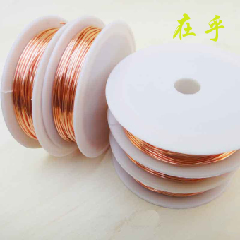 DIY model accessories handmade material package copper wire copper cable