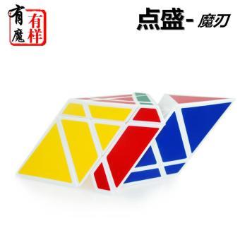 Ds Heterotype Rubik's Cube Black Magic Cube - intl - 3