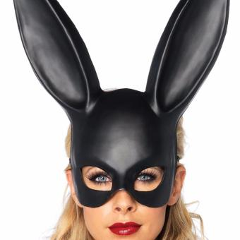 Easter Halloween Masquerade Bunny Rabbit Mask Costume Accessory for Adult,Black - intl
