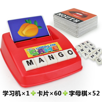 English character interactive learning card machine Game Machine