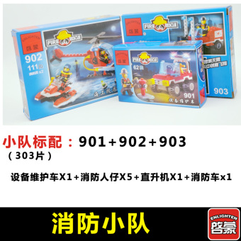 ENLIGHTEN series children's Yi Zhi children's toys building blocks
