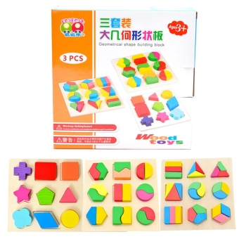 ENLIGHTEN wood toys children's building blocks