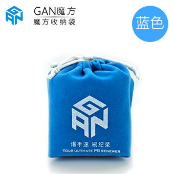 GAN 356s three order four five tournament cube Protective Bag storage bag