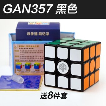 GAN356Air GAN356s GAN357 Three Order Super Cube Philippines GodGame of Professional Racing Cube - intl