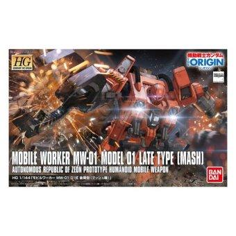 Gundam Mobile Worker MW-01 Late Type Mash HG 1/144