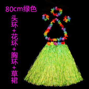 Halloween adult Hawaiian grass skirt