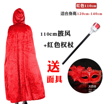 Halloween party Rotkappchen Cape cloak