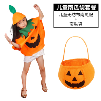 Halloween pumpkin girls performance costume princess dress Price Philippines