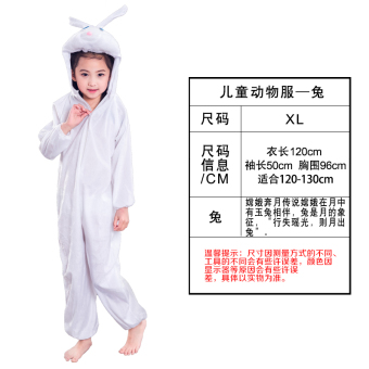 Halloween's day children's Bunny adult costume
