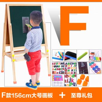 Han Yu wooden double-sided magnetic white board children's Sketchpad