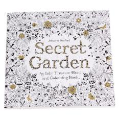 Hang Qiao Secret Garden Coloring Book 48 Pages Black And White