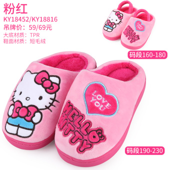 Hello Kitty bag root girls cotton slippers children's slippers