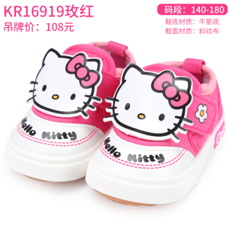 Hello Kitty soft bottom girls Spring and Autumn children's autumn shoes Baby Shoes