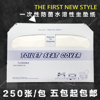 Hot selling genuine disposable toilet seat paper
