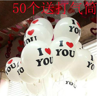 I LOVE birthday party wedding balloon