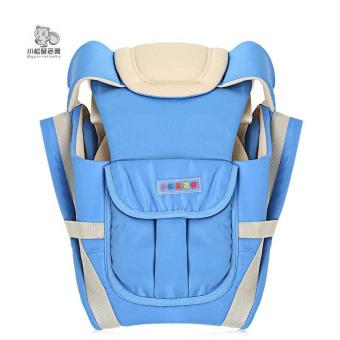 XSSBY Breathable Multifunction Color Block Babies Adjustable Strap - intl Price Philippines