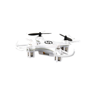 BAYANGTOYS 2.4 gHz Remote Control Quad Copter (White) Price Philippines