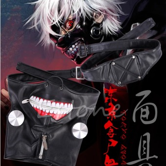 Cosplay Masks Tokyo Ghoul Kaneki Ken Adjustable Zipper Faux Leather Mask Price Philippines