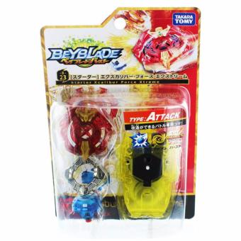 Bey Blade Xcalibur Force Extreme ( Attack Type) Price Philippines
