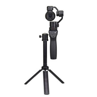 Replacement Tripod for DJI Osmo Handheld Steadygrip 4K Gimbal Camera Price Philippines
