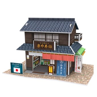 Harga Cubic Fun Miniature 3D Paper Puzzle Kids Gifts Kits Toy -Japanese Fruit House