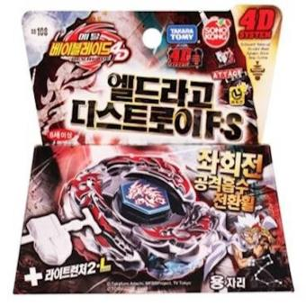 Beyblade 4D Metal Fusion Starter Set Bb108 Ldrago Destroyer Fight Masters Launcher Price Philippines