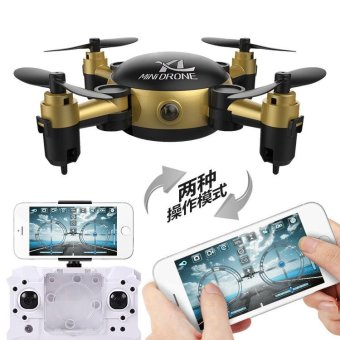 Ten-Stellar S18 mini folding four axis aircraft, remote control pocket aircraft, HD WIFI map set high UAV toys - intl Price Philippines