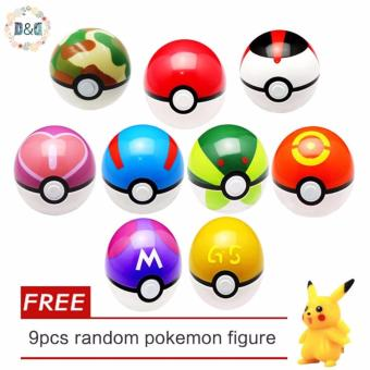 PokeBall 7cm With Free Random Pokemon Figures Toy Cosplay Collections Gifts (9pcs) Price Philippines