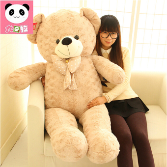 Harga Giant Large Size Teddy Bear Plush Toys Stuffed Toy Lowest Price Birthday gifts Christmas Baby Toy Kawaii Toy - intl