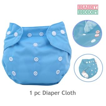 BABY BOOM Baby Cloth Diaper (Blue) Price Philippines