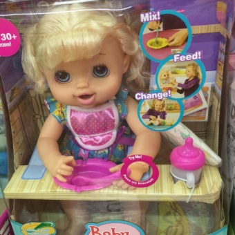 Harga New My Baby Alive Doll