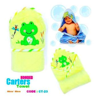 Best Store Baby Shop Carter Hooded Towel (Yellow) Price Philippines