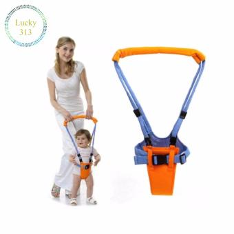 MOBY BABY Moon Walker Safety Harness Price Philippines