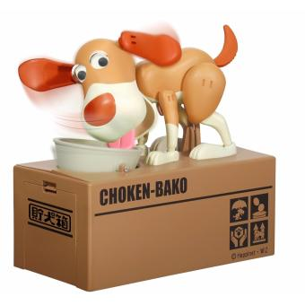 Choken Bako Piggy Dog Bank (Brownie) Price Philippines