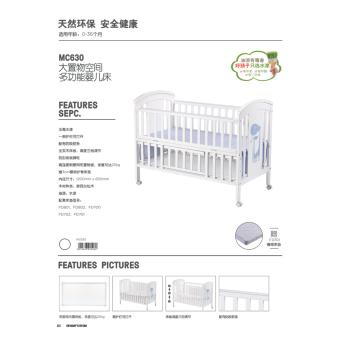 Goodbaby Baby New Zealand imports of solid wood paint Cribs Price Philippines