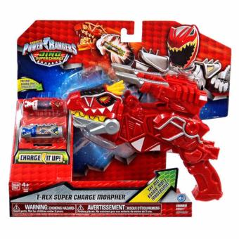 Power Rangers T-Rex Super Charge Morpher Price Philippines