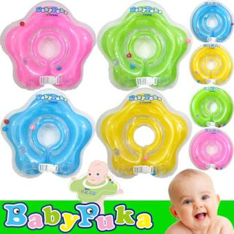 Harga Mambo baby neck floater Yellow