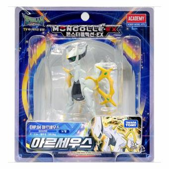 Pokemon Takara Tomy Mini Figure Monster Collection Arcues Price Philippines