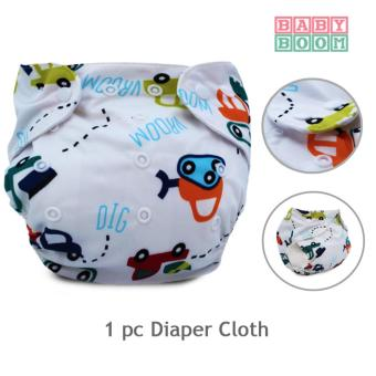 BABY BOOM Baby Cloth Diaper (Cars) Price Philippines