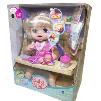 Harga Talking Doll / My Baby Alive (Pink)