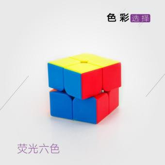 YJ 2X2 Fluorescence Rubik's Cube Colour Magic Cube Price Philippines