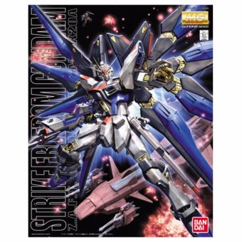Gundam Freedom Z.A.F.T Mobile Suit MG 1/100 Price Philippines