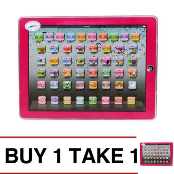 Harga MEI MEI YPad English Learning Computer Buy 1 Take 1 (pink)