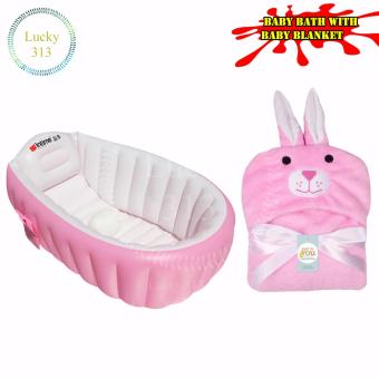 INTIME Inflatable Baby Bath (pink) with Baby Hooded Towel Blanket Bunny (Pink)