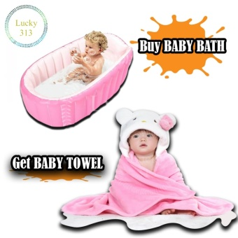 INTIME Inflatable Baby Bath (pink) with Baby Hooded Towel Blanket (Pink)