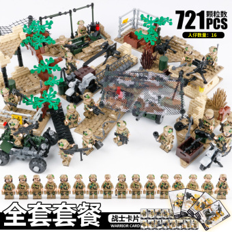 KAZI assembled military people weapon building blocks