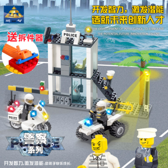 KAZI small particles assembled fight inserted assembled model building blocks