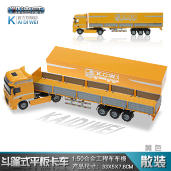 KDW cape-Freight Truck alloy Model