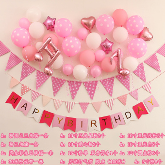 Kids' Birthday Party Balloon Decorations Package