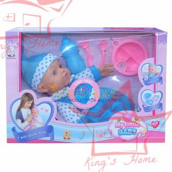 King's My Little Baby Talking Alive Baby Doll Toy